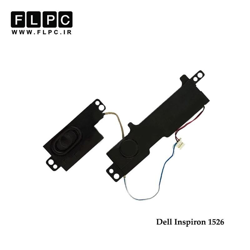 اسپیکر لپ تاپ دل Dell laptop Speakers Inspiron 1526//1526