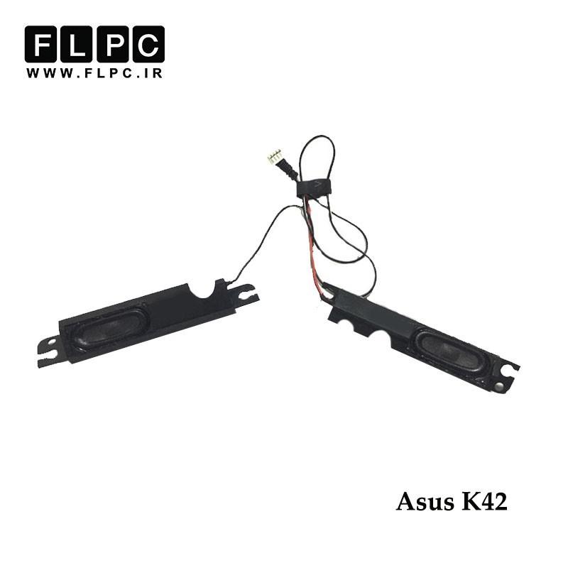 اسپیکر لپ تاپ ایسوس Asus Laptop Speaker K42//K42
