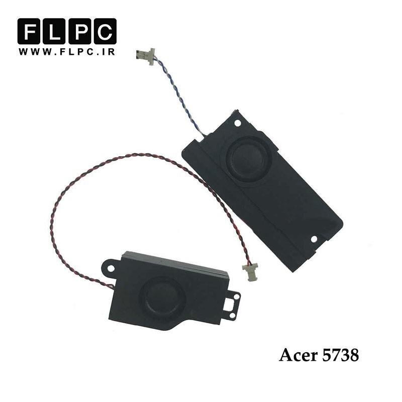 اسپیکر لپ تاپ ایسر Acer Laptop Speaker 5738//5738