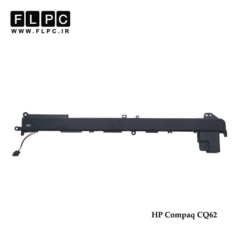 اسپیکر لپ تاپ اچ پی HP Latptop Speaker Pavilion CQ62 //CQ62