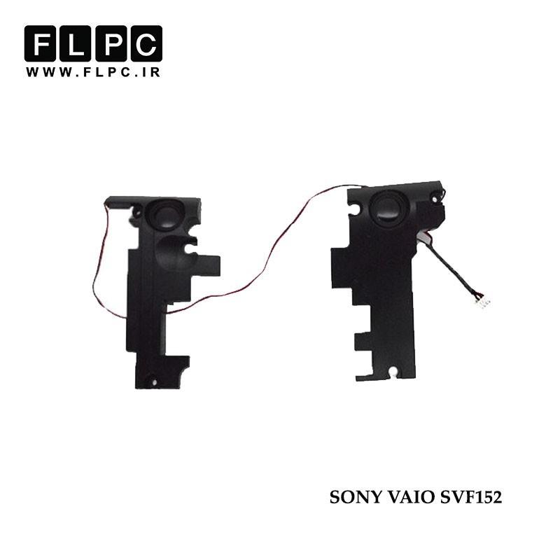 اسپیکر لپ تاپ سونی Sony Laptop Speakers SVF152//SVF152