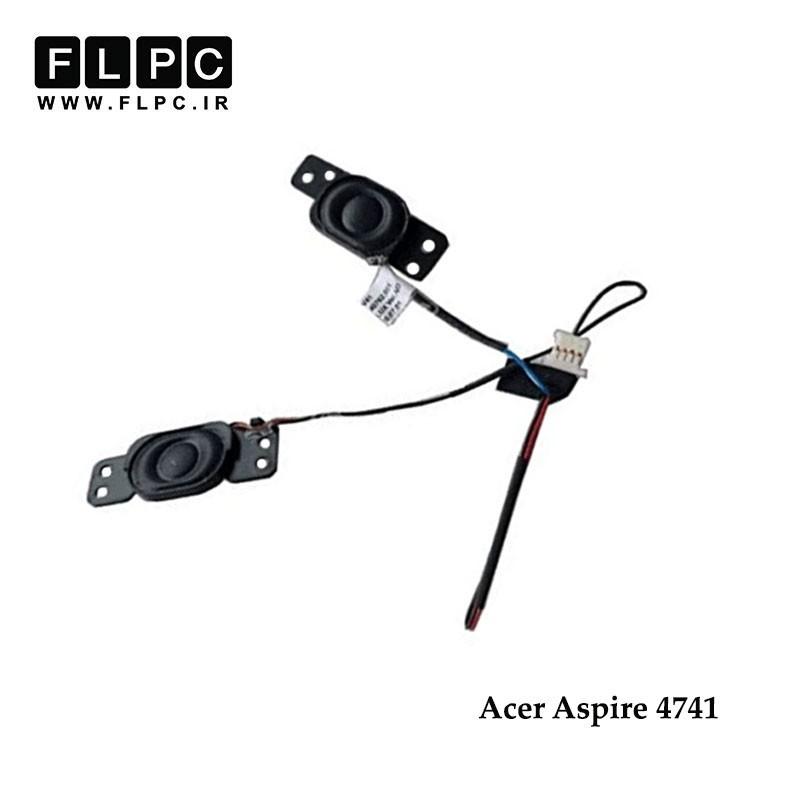 اسپیکر لپ تاپ ایسر Acer Laptop Speaker Aspire 4741//4741