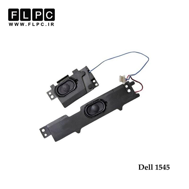 اسپیکر لپ تاپ دل Dell laptop Speaker Inspiron 1545//1545