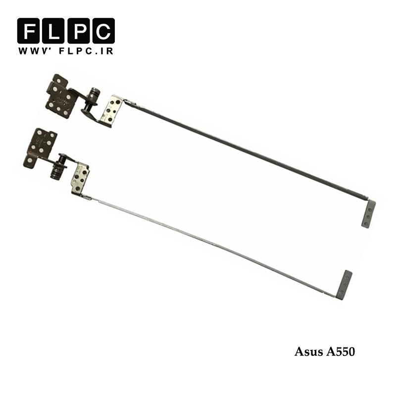 لولا لپ تاپ ایسوس Asus A550C Laptop Hinge بدون تاچ