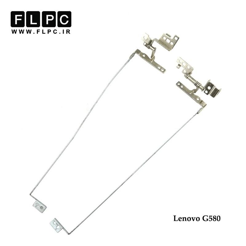 لولا لپ تاپ لنوو Lenovo Laptop Hinges IdeaPad G580 //G580قاب فلزی