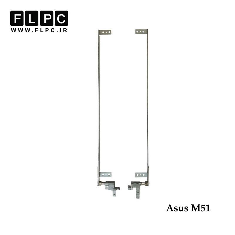 لولا لپ تاپ ایسوس Asus Laptop Hinges M51//M51