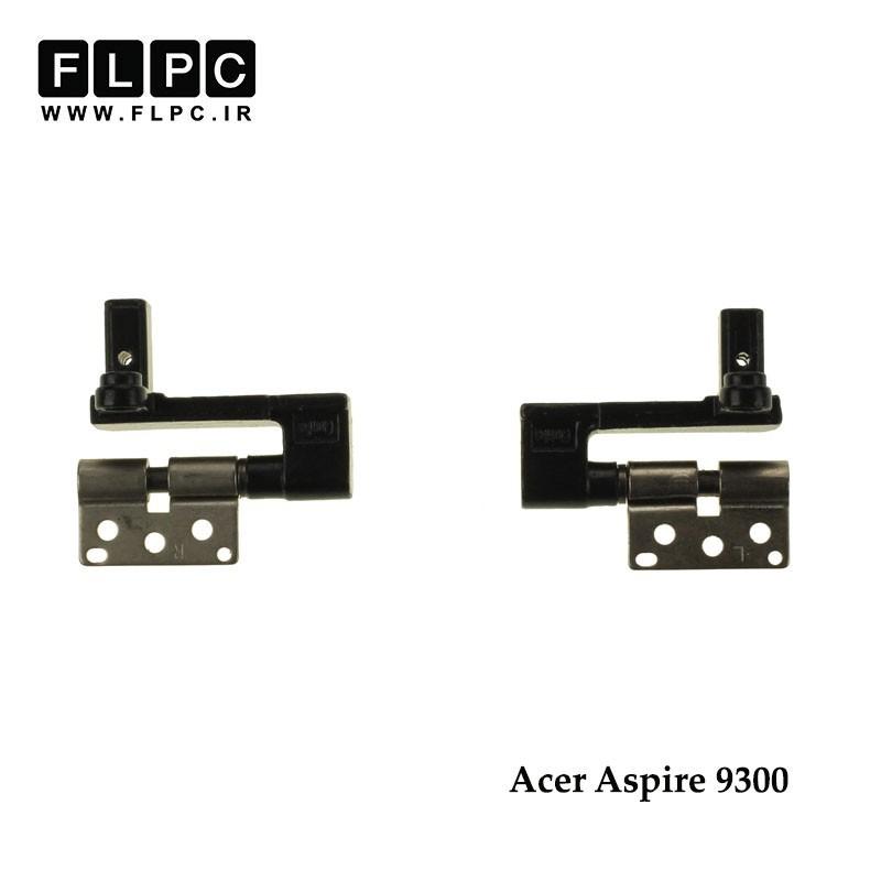 لولا لپ تاپ ایسر Acer Aspire 9300 Laptop Hinges
