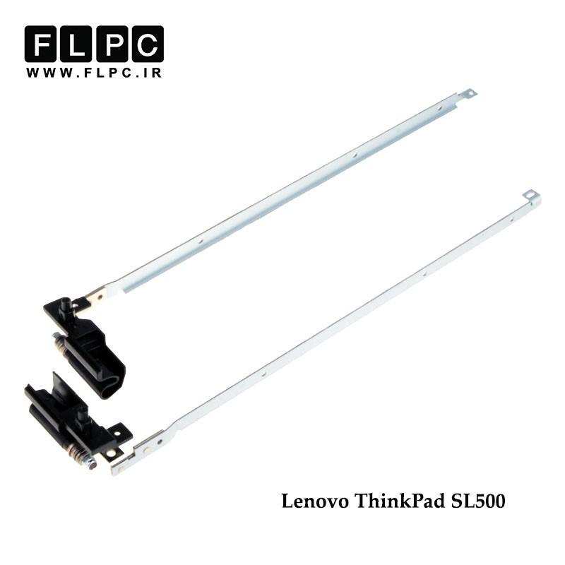 لولا لپ تاپ لنوو Lenovo Laptop Hinges ThinkPad SL500