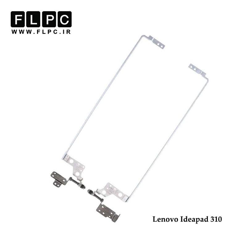 لولا لپ تاپ لنوو Lenovo Laptop Hinges IdeaPad 310