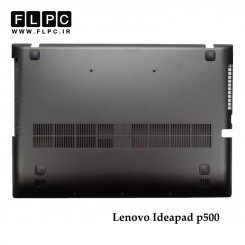 قاب کف لپ تاپ لنوو Lenovo IdeaPad P500 Laptop Bottom Case _Cover D مشکی