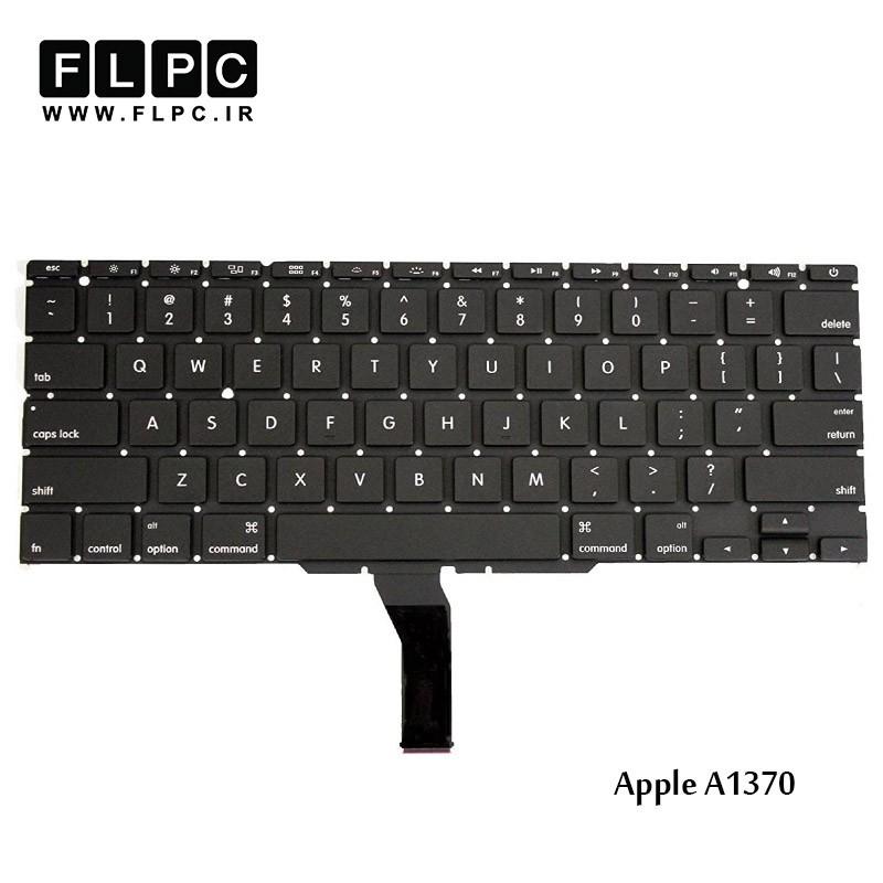 کیبورد لپ تاپ اپل Apple Laptop Keyboard A1370 مشکی-اینتر کوچک