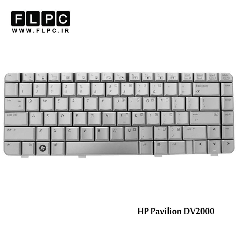 کیبورد لپ تاپ اچ پی HP Laptop Keyboard Pavilion DV2000 نقره ای