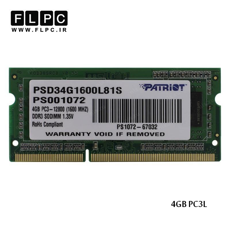 رم لپ تاپ 4 گیگابایت 6ماه گارانتی (Patriot Laptop Ram 4GB DDR3-PC3L 12800(1600