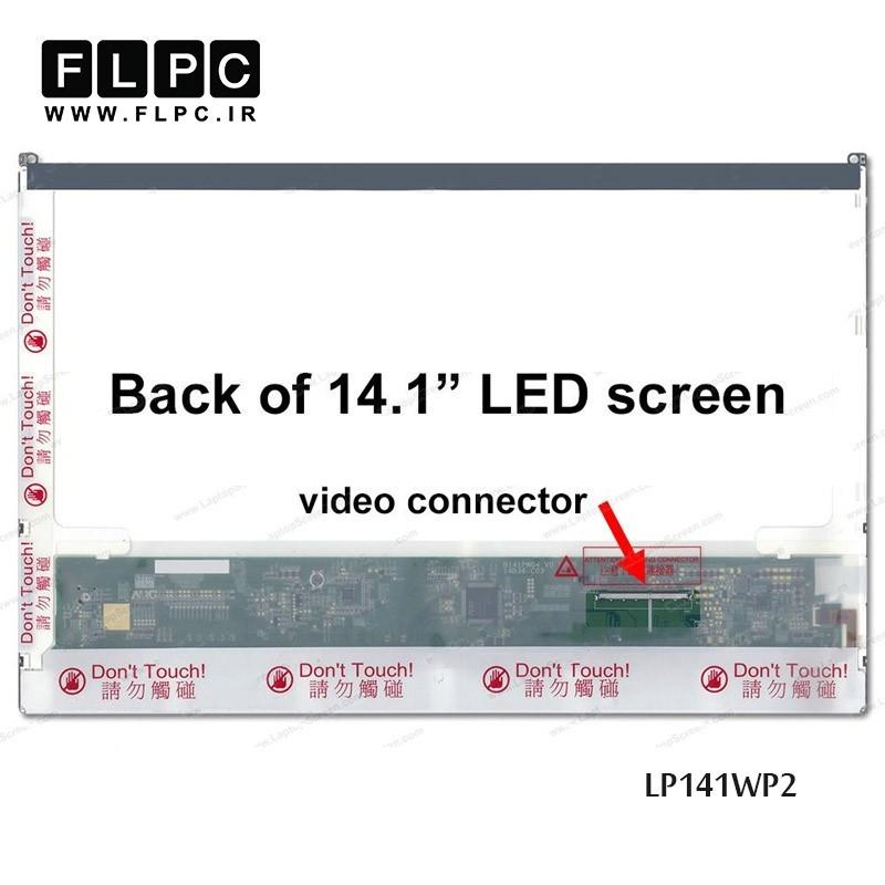 ال ای دی لپ تاپ 14.1 اینچ ضخیم 50پین براق / 14.1inch Backlight Glossy 50pin LP141WP2 Laptop LED Screen