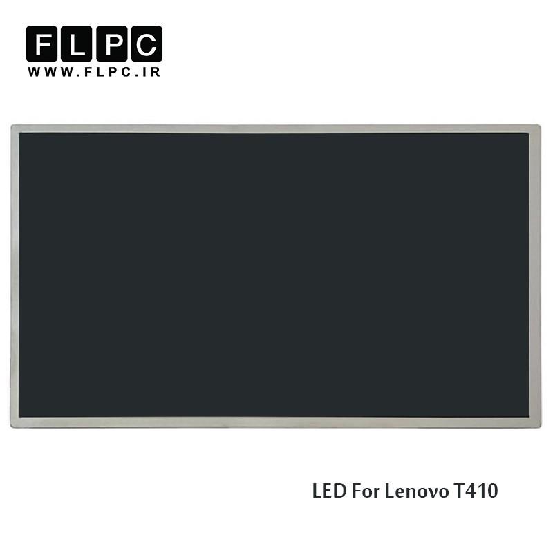 ال ای دی لپ تاپ 14.1 اینچ ضخیم 40پین براق / 14.1inch Backlight Glossy 40pin زز For Lenovo T410 Laptop LED Screen