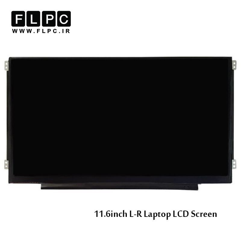 ال سی دی لپ تاپ 11.6 اینچ نازک 40پین جا پیچ بغل / 11.6inch Slim Glossy 40pin L-R Laptop LCD Screen