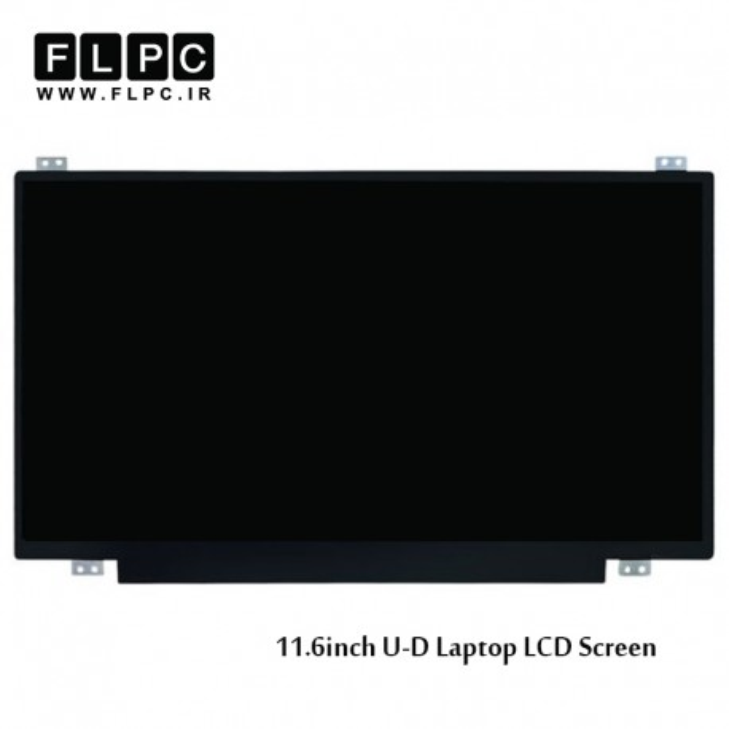 ال سی دی لپ تاپ 11.6 اینچ نازک 30پین جاپیچ بالاوپایین / 11.6inch Slim Glossy 30pin Laptop LCD Screen