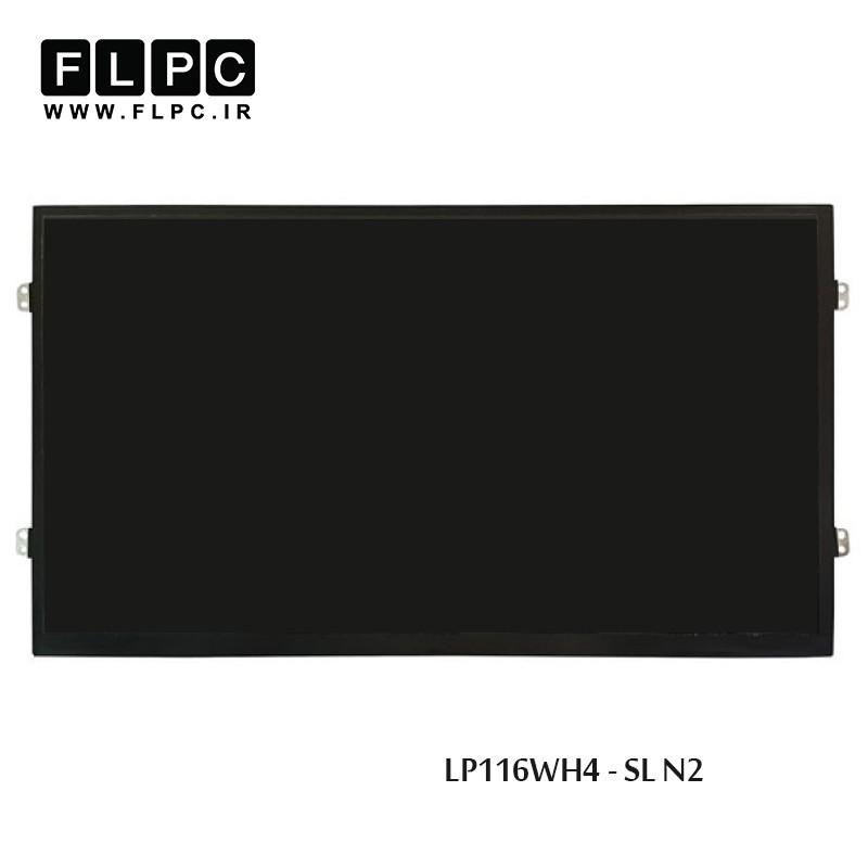 ال سی دی و تاچ لپ تاپ 11.6 اینچ نازک 40پین / 11.6inch Slim 40pin LP116WH4-SL N2 Laptop Touch-LCD Screen