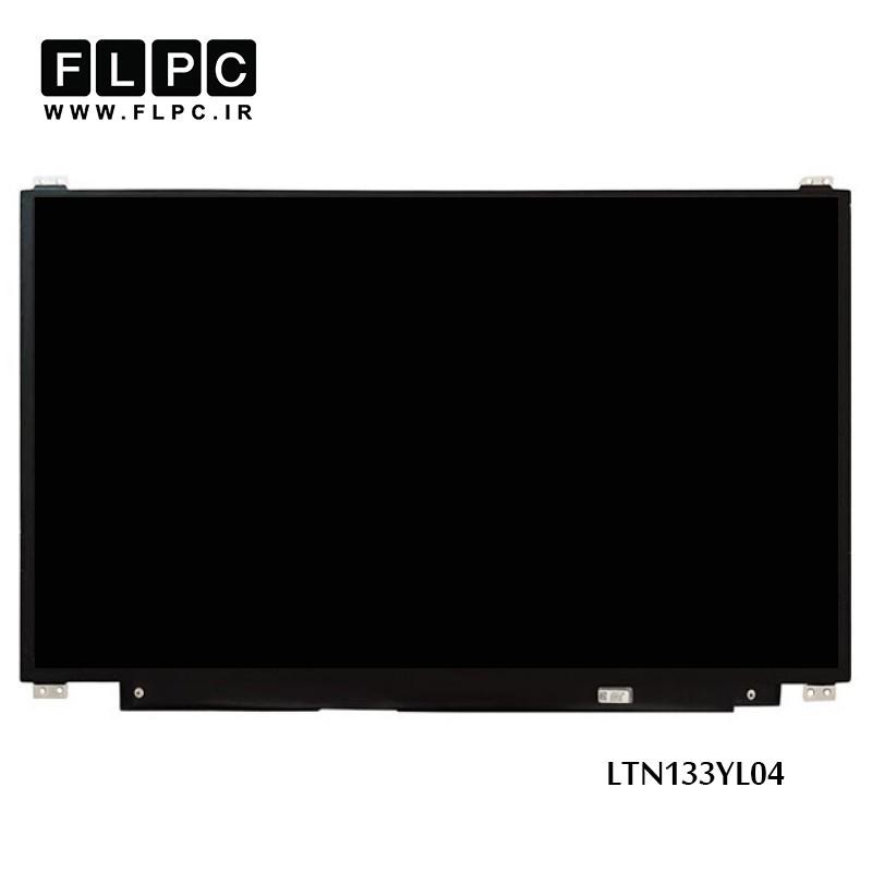 ال ای دی لپ تاپ 13.3 اینچ نازک 40پین با جا پیچ / 13.3inch Slim 40pin LTN133YL04 QHD-IPS U-D Laptop LED Screen