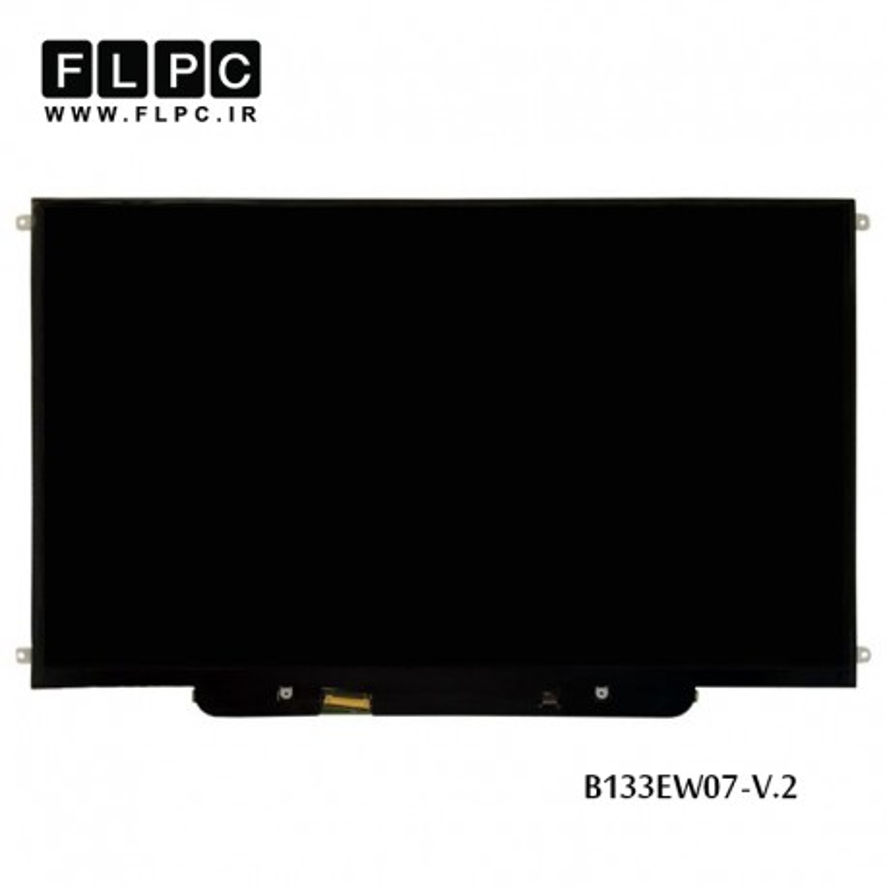 ال ای دی لپ تاپ 13.3 اینچ نازک 30پین برای اپل / 13.3inch Slim 30pin B133EW07-V.2 for Apple A1278 Laptop LED Screen