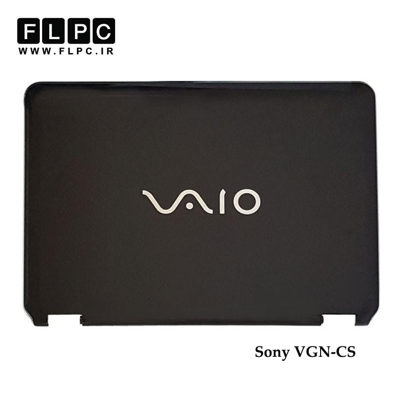 قاب پشت ال سی دی لپ تاپ سونی Sony Laptop Screen Cover (Cover A) VGN-CS مشکی