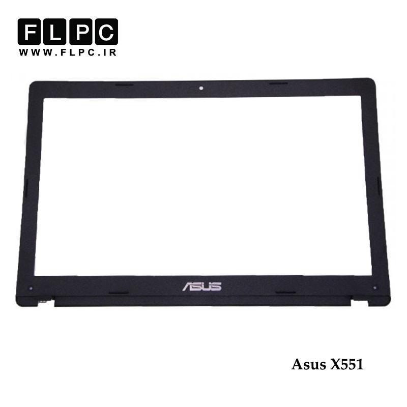 قاب جلو ال سی دی لپ تاپ ایسوس asus Laptop Screen bezel (Cover B) X551