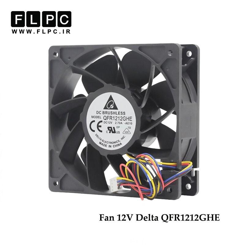 فن مخصوص ماینر 12 ولت Delta QFR1212GHE 12V 2.70A 12038 12CM Bitcoin Miner FAN 12cm