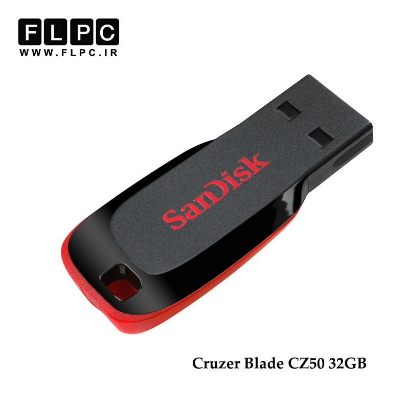 فلش مموری Cruzer Blade CZ50 سن دیسک 32 گیگابایت