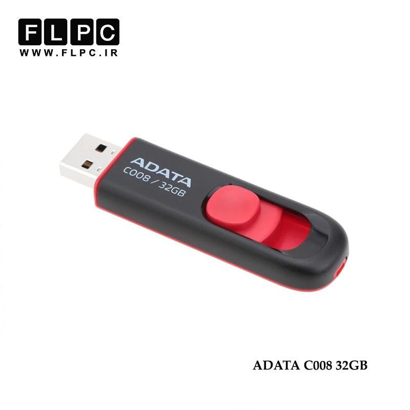 فلش مموری C008 ای دیتا 32 گیگابایت//ADATA C008 Flash Memory 32GB