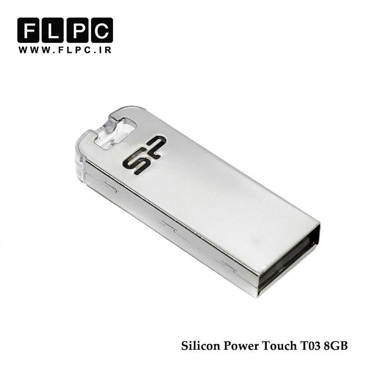فلش مموری مدل Touch T03 سیلیکون پاور ظرفیت 8 گیگابایت // Silicon Power Touch T03 Flash Memory 8GB