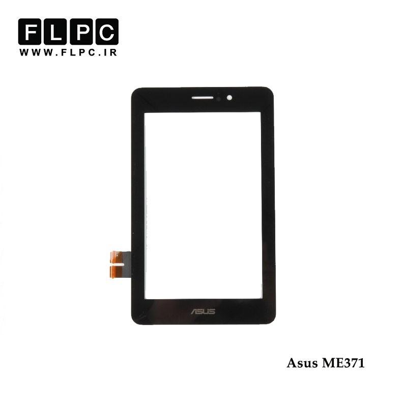 تاچ تبلت ایسوس Asus Tablet Touch ME371