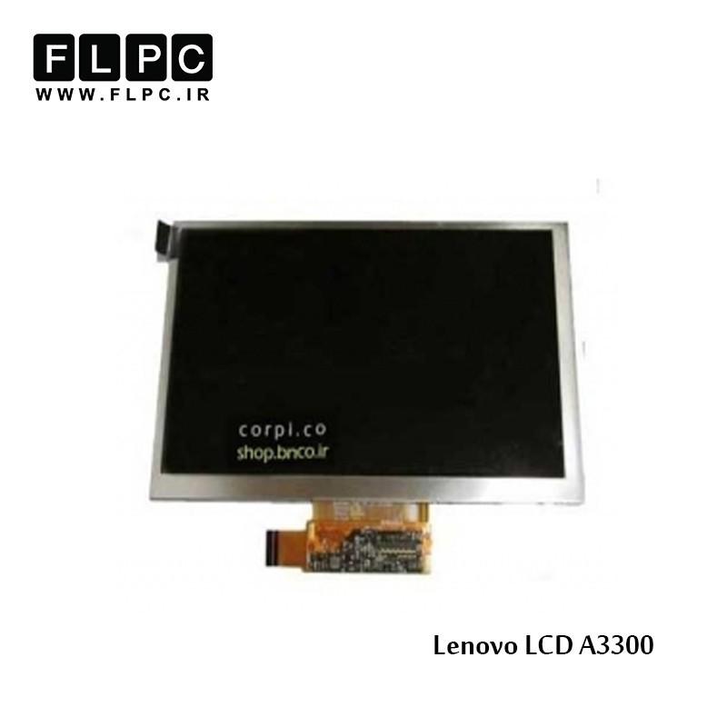 ال سی دی تبلت لنوو Lenovo Tablet LCD A3300