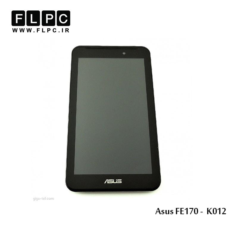 ال سی دی تبلت ایسوس Asus Tablet LCD FE170
