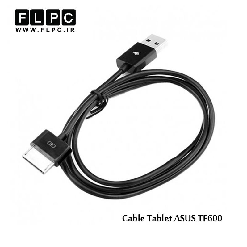 کابل تبلت ایسوس Cable Tablet ASUS TF600
