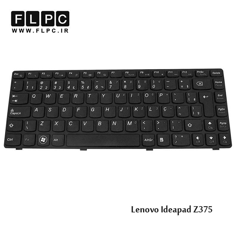 کیبورد لپ تاپ لنوو Lenovo laptop keyboard Ideapad Z375