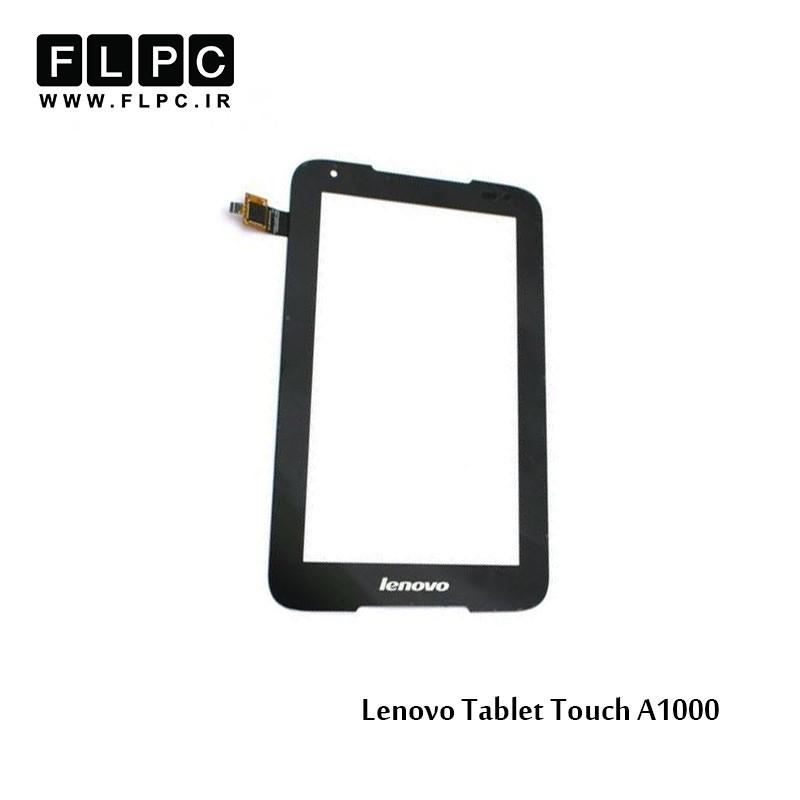 تاچ تبلت لنوو Lenovo Tablet Touch A1000