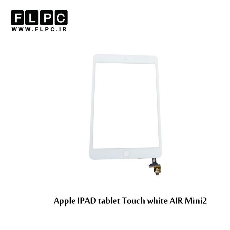 Apple IPAD AIR Mini2 White tablet Touch تاچ تبلت اپل سفید