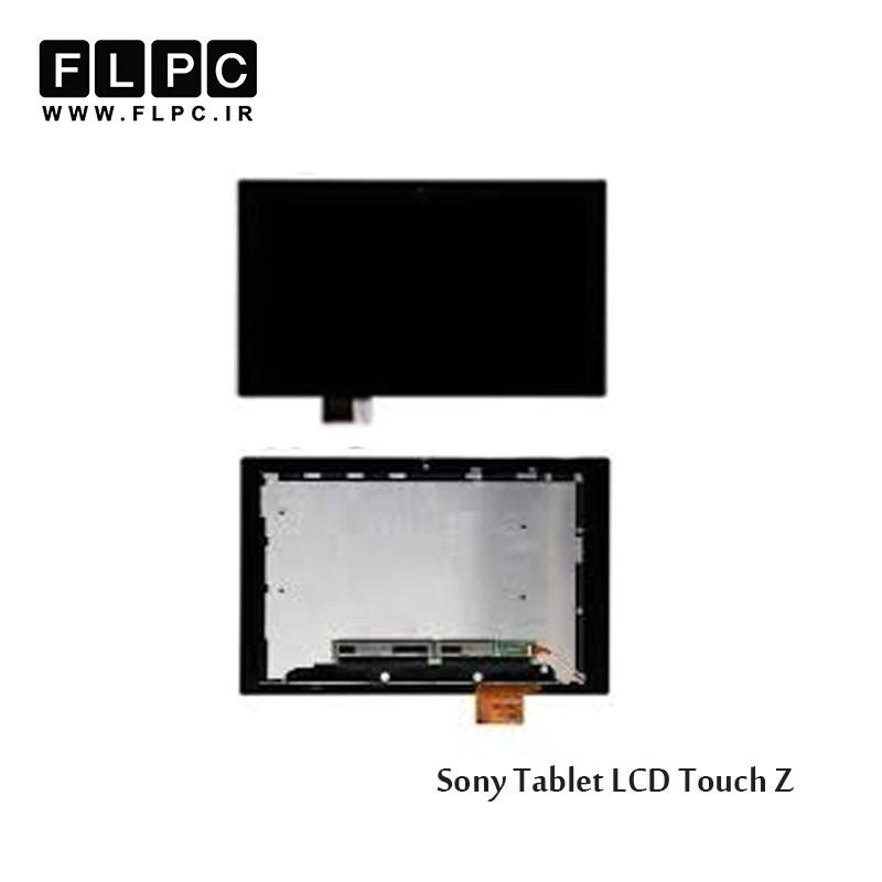 Sony Z Tablet LCD&Touch تاچ و ال سی دی تبلت سونی