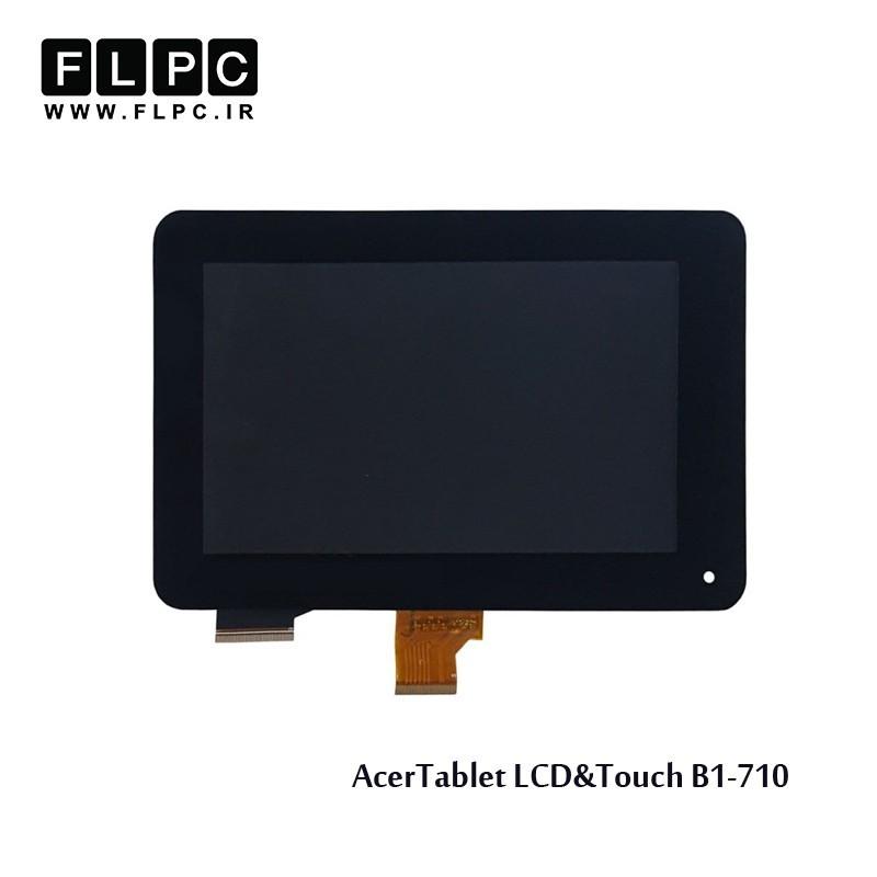 Acer B1-710 Tablet LCD&Touch تاچ و ال سی دی تبلت ایسر