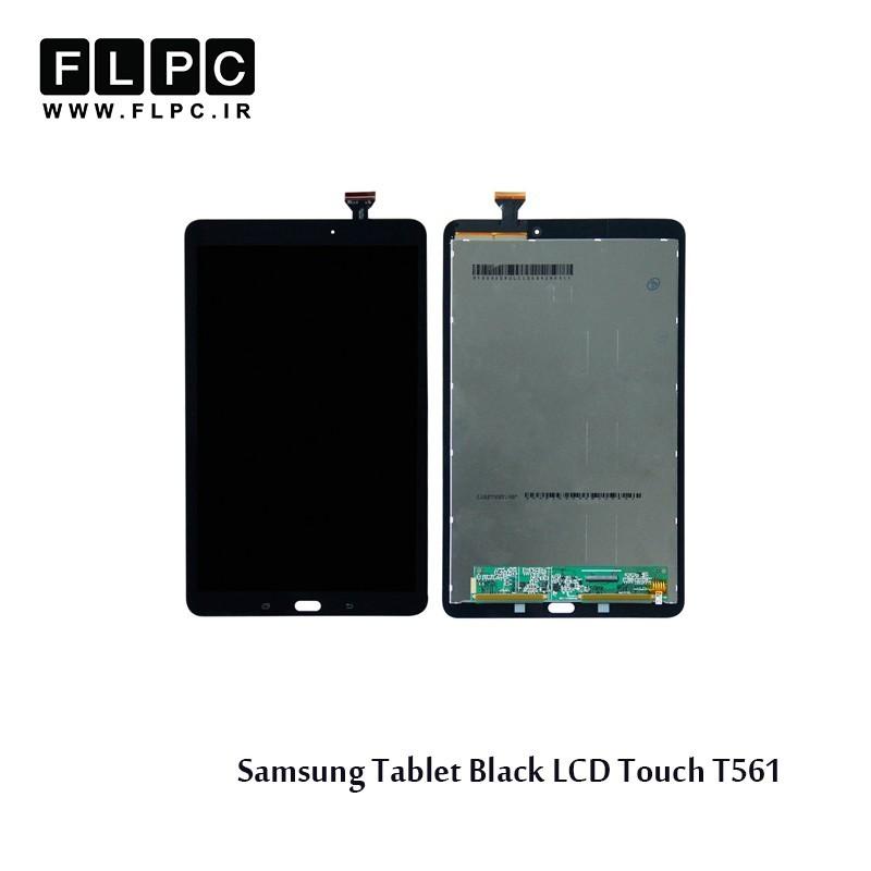 Samsung T561 Tablet Black LCD&Touch تاچ و ال سی دی تبلت سامسونگ مشکی