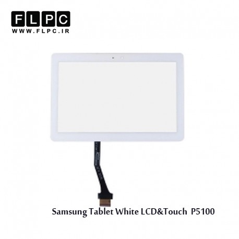 Samsung P5100 Tablet White LCD&Touch تاچ و ال سی دی تبلت سامسونگ سفید