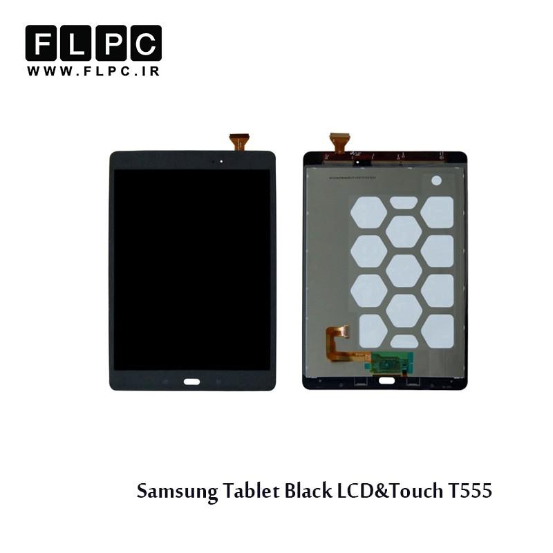 Samsung T555 Tablet Black LCD&Touch تاچ و ال سی دی تبلت سامسونگ مشکی