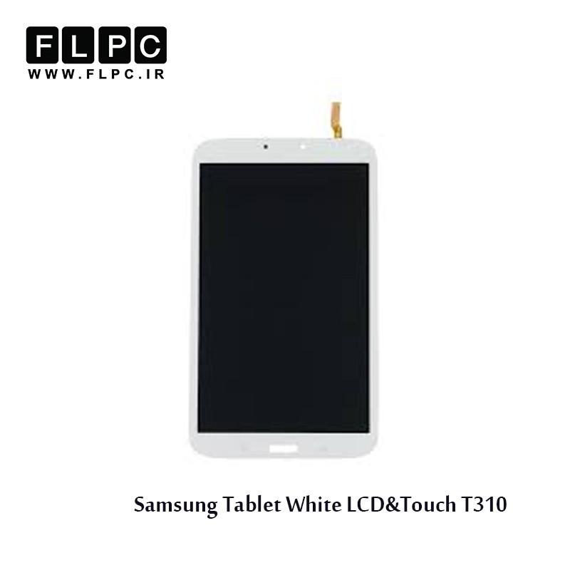 Samsung T310 Tablet White LCD&Touch تاچ و ال سی دی تبلت سامسونگ سفید