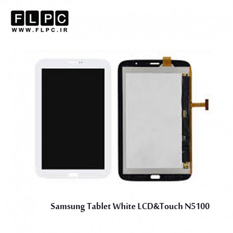 Samsung N5100 Tablet White LCD&Touch تاچ و ال سی دی تبلت سامسونگ سفید