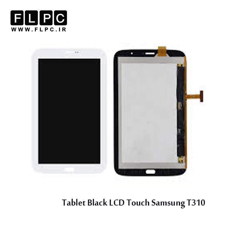 Samsung T310 Tablet Black LCD&Touch تاچ و ال سی دی تبلت سامسونگ مشکی
