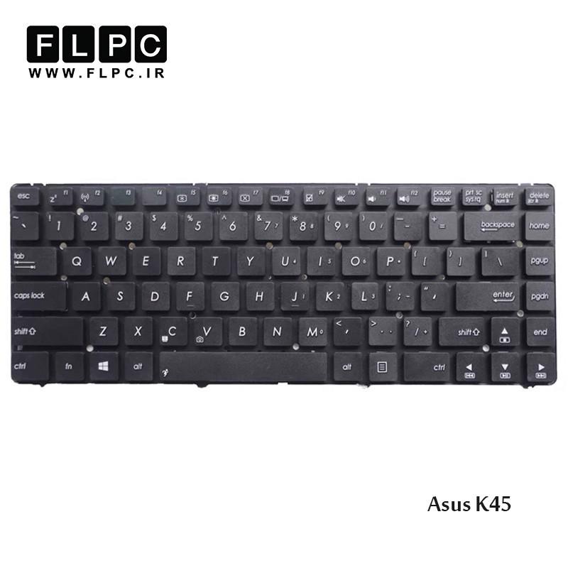 تصویر کیبورد لپ تاپ ایسوس K45 مشکی - بدون فریم Asus K45 Laptop Keyboard