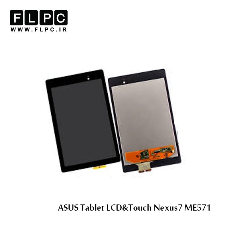 ASUS Nexus7 ME571 Tablet LCD&Touch تاچ و ال سی دی تبلت ایسوس