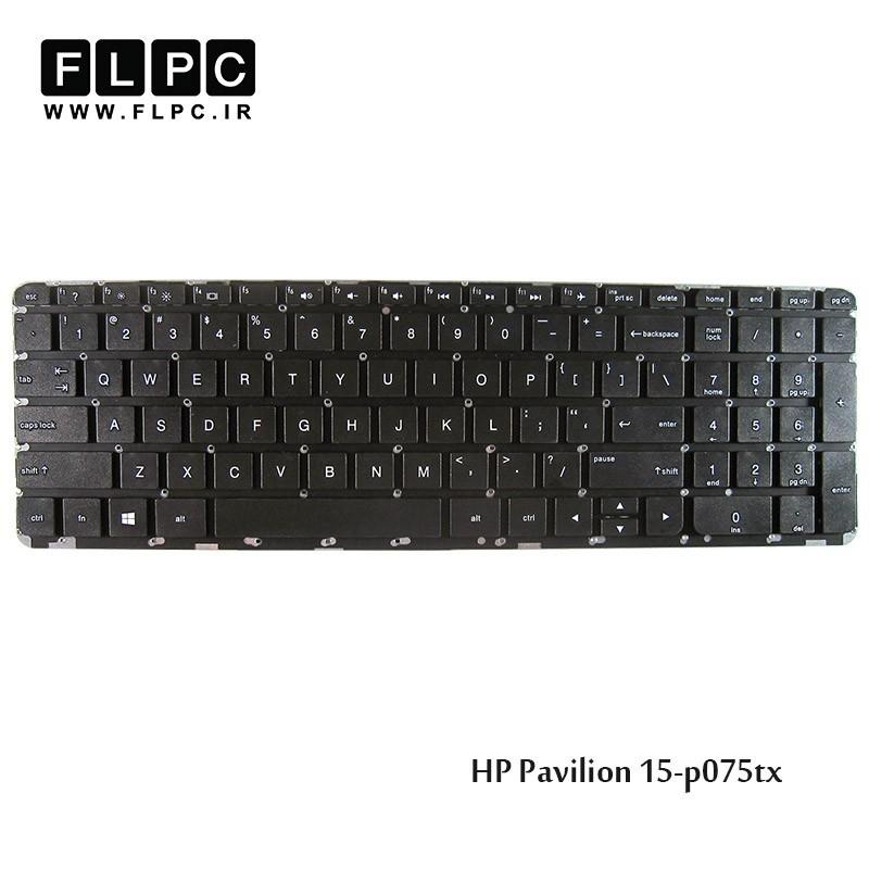 کیبورد لپ تاپ اچ پی HP Laptop Keyboard Pavilion 15-p075tx مشکی- اینترکوچک- بدون فریم