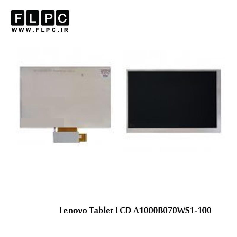 Lenovo Tablet LCD A1000B070WS1-100 ال سی دی تبلت لنوو