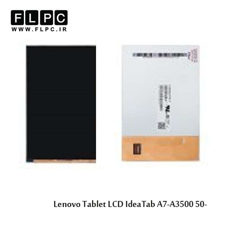 Lenovo Tablet LCD A3500 ال سی دی تبلت لنوو